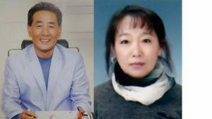 승윤배, 장윤희 씨 대구 북구민상 수상자 선정